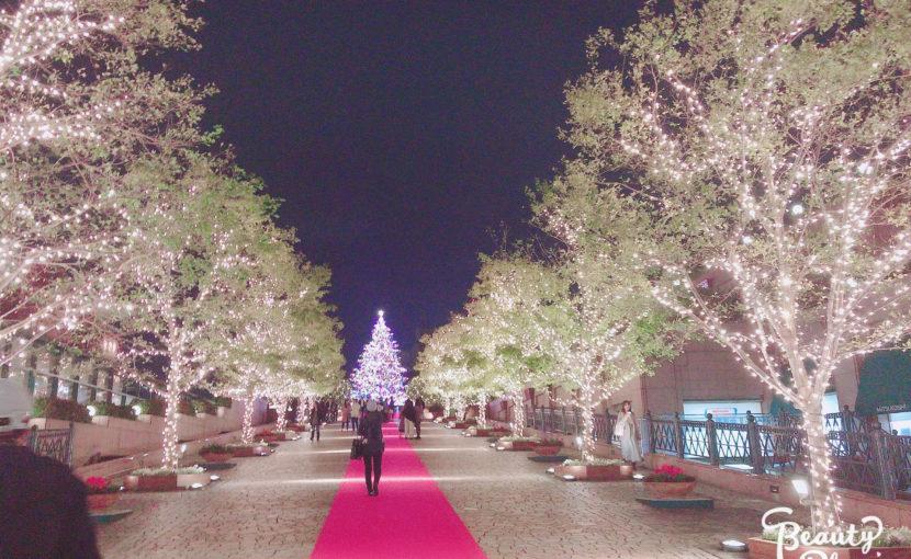 恵比寿コ・メディカル整体院近くの恵比寿ガーデンプレイスのイルミネーション
